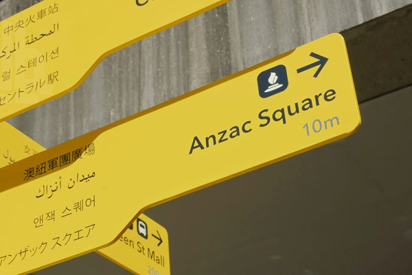 foreign language wayfinding signs by dotdash