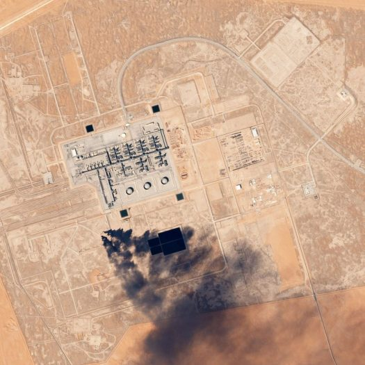 Khurais oil field in Saudi Arabia produces a proportion of the world's oil supply