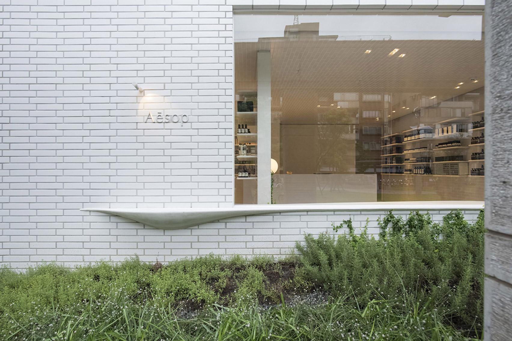 Aesop Daan Signature Store by Mlkk Studio