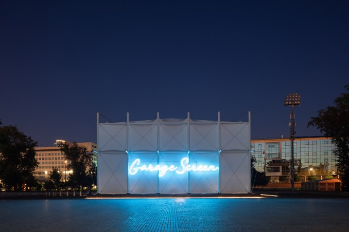 Pop-up cinema informed by a Bedouin tent outside OMA'sGarage Museum of Contemporary Art in Moscow by SNKH