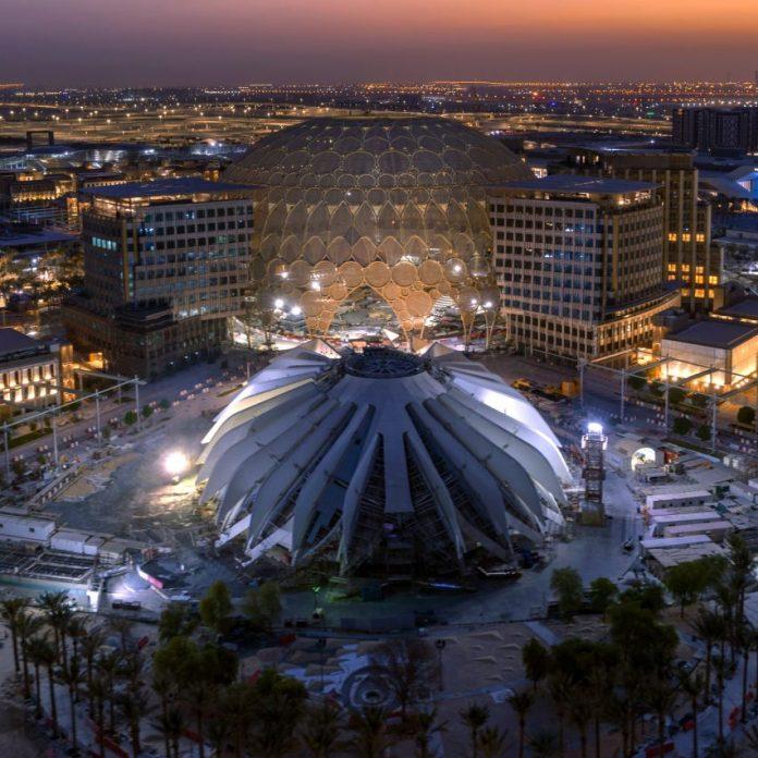 UAE Pavilion and AlWasl Plaza