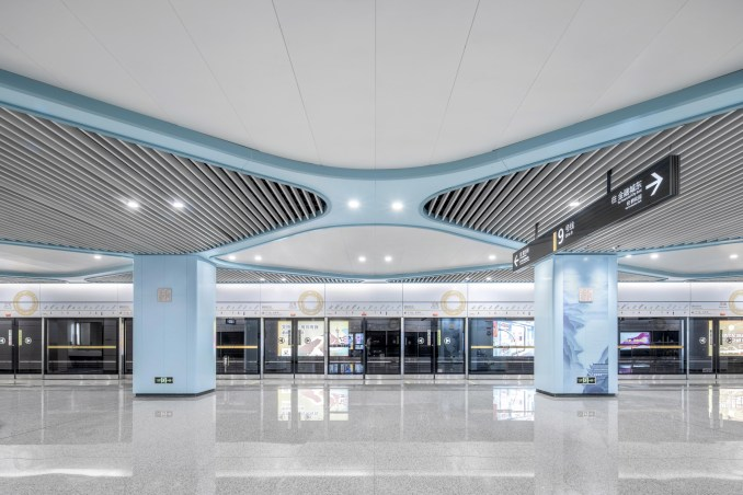 Standard Artistic Station designed by J&A and Sepanta Design for Chengdu's metro Line 9