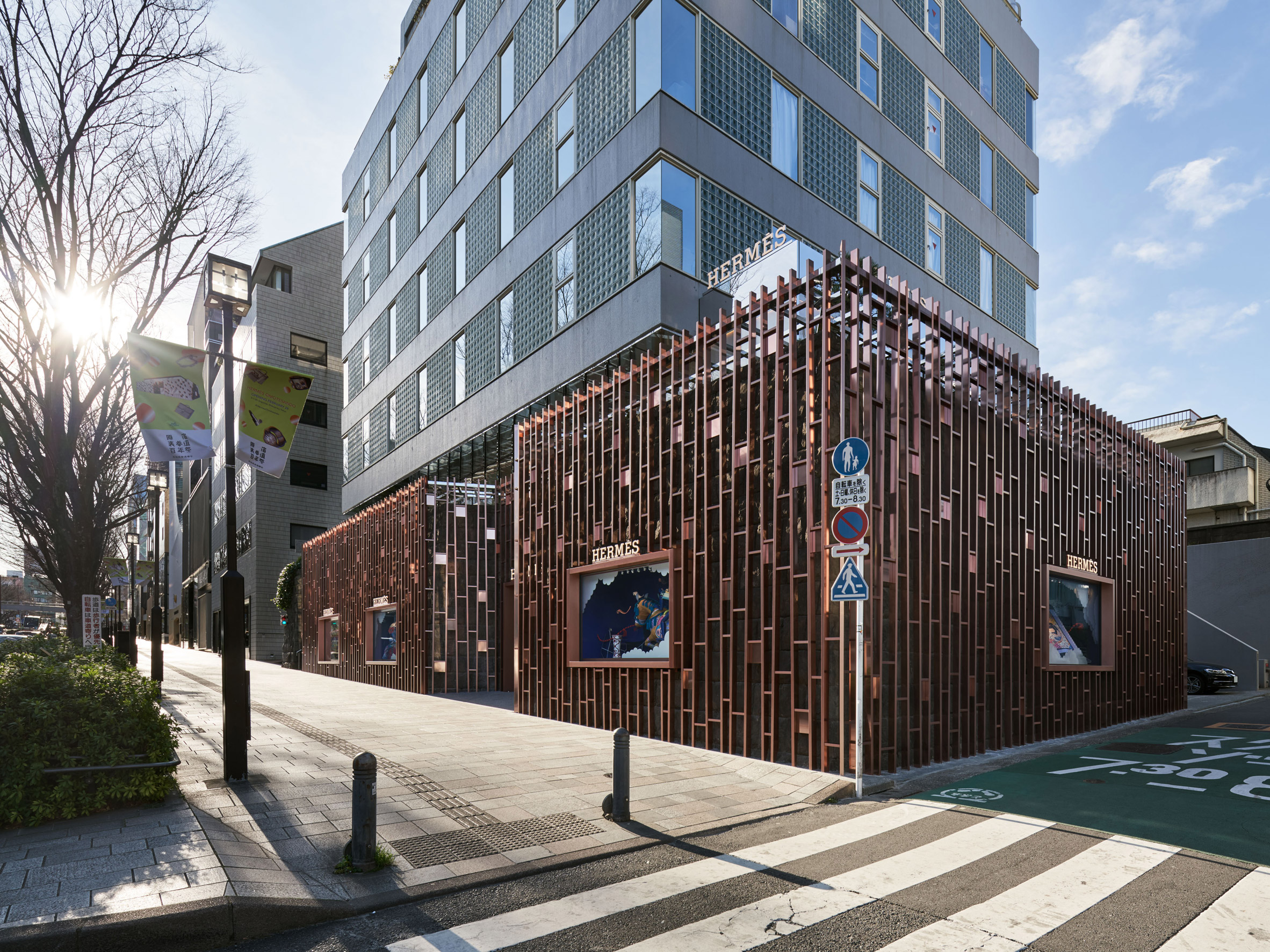 A shop with a gridded steel facade