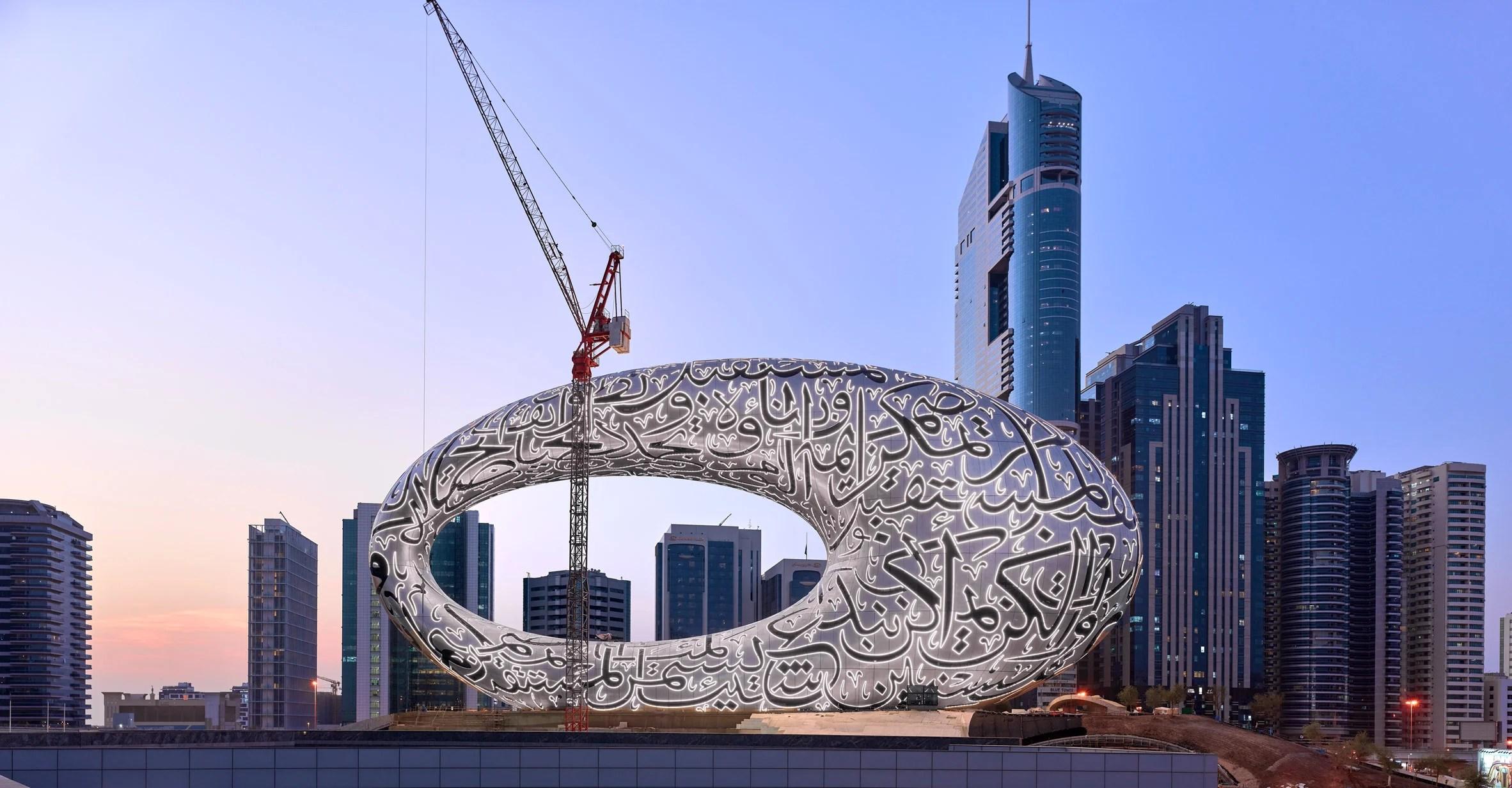 Museum of the Future in Dubai