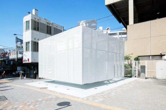 White louvres around toilet block
