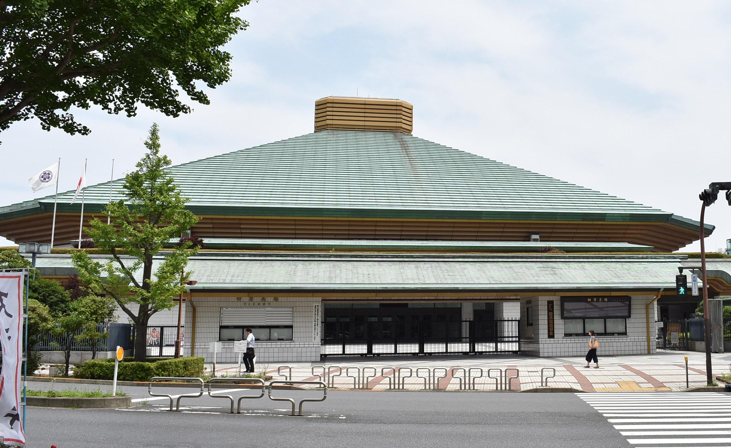 Kokugikan Arena by Kajima Corporation