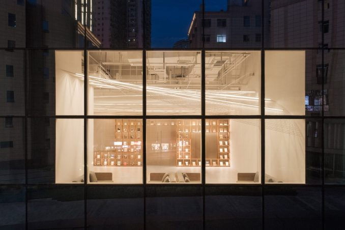 A window into The Glad Bookstore in Chongqing