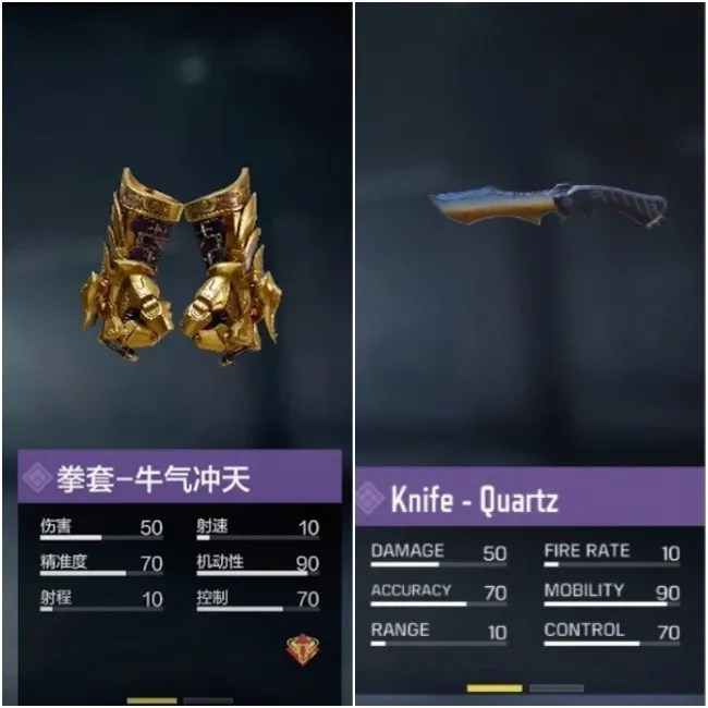 Call of Duty: Mobile has introduced gloves in the Chinese version of the game