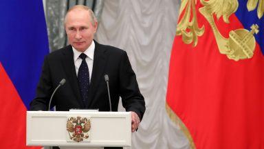 Путин: Русия е единствената държава с хиперзвуково оръжие