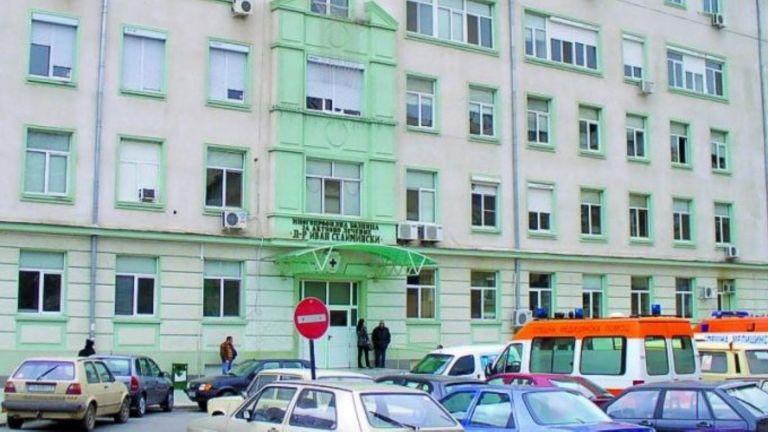 28-годишна родилка умира в Сливен, ставайки майка на близнаци