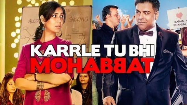 Image result for karle tu bhi mohabbat