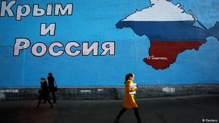 Від анексії Криму Росією минуло понад сім років