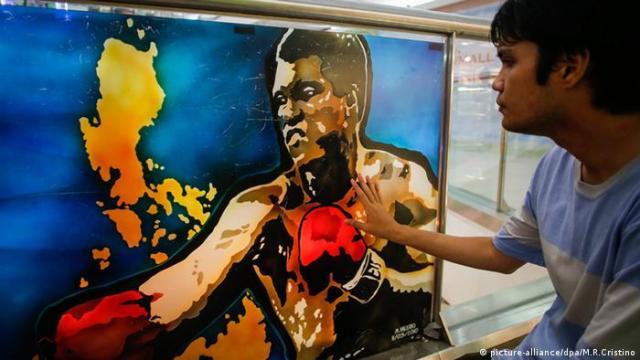 Artwork 'Ali Mall' Mohammad Ali