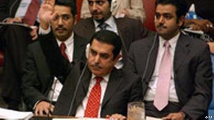 UN resolution Iran uranium enrichment Qatar UN Security Council (AP)
