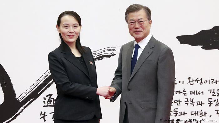 Moon Jae-in and Kim Yo Jong (picture-alliance/AP Photo/K. Ju-sung)