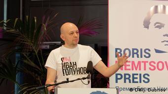 Главный редактор Медиазоны Сергей Смирнов
