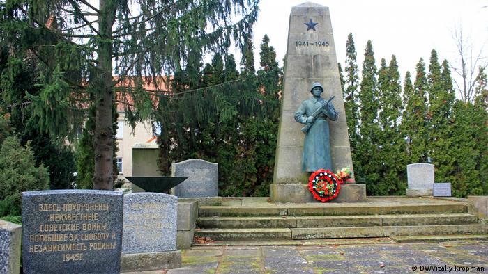 Советское воинское кладбище Маншнов