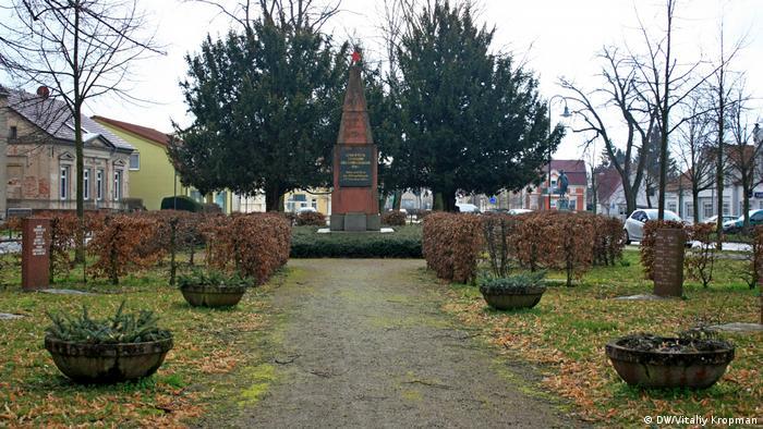 Советское воинское кладбище в Лечине