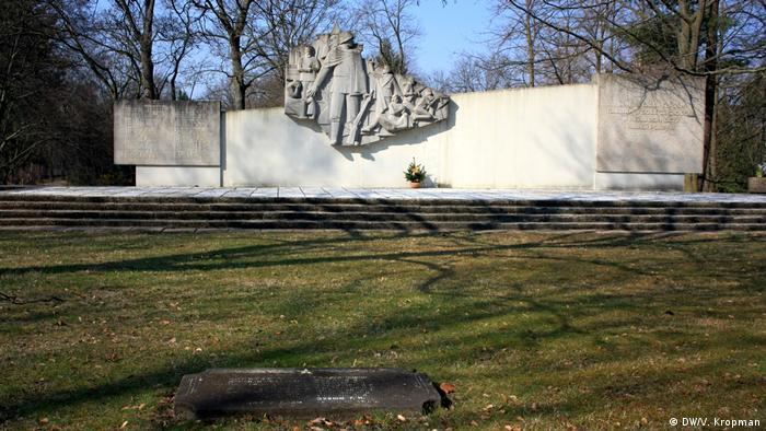 Мемориальное кладбище в Вайсвассере