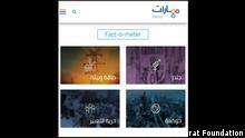 Screenshots des Fact-O-Meters, einer Fakt-Checking-Seite der Maharat Foundation im Libanon