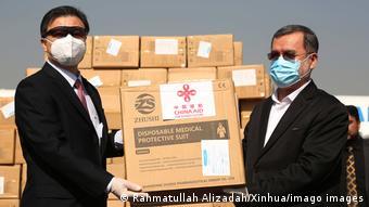 Ανθρωπιστική βοήθεια από την Κίνα στο Αφγανιστάν