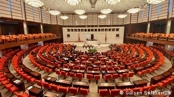 Το τουρκικό κοινοβούλιο στην Άγκυρα