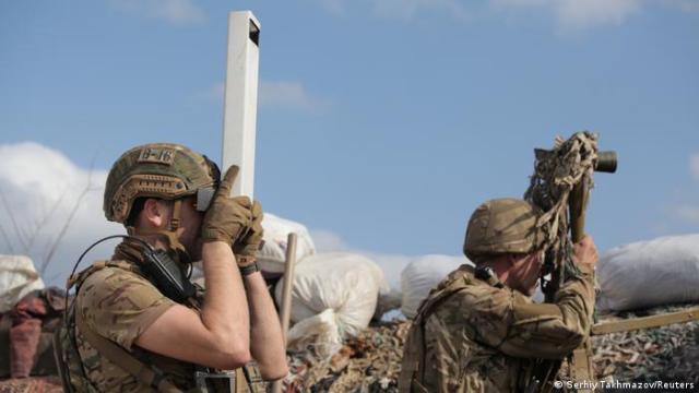 Украинские военные в районе Донецка