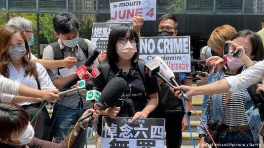Hong Kong activist detained amid Tiananmen vigil crackdown | News | DW |  04.06.2021