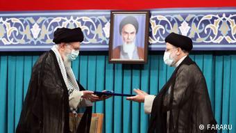 Teheran, Iran   Ebrahim Raisi   Inauguration