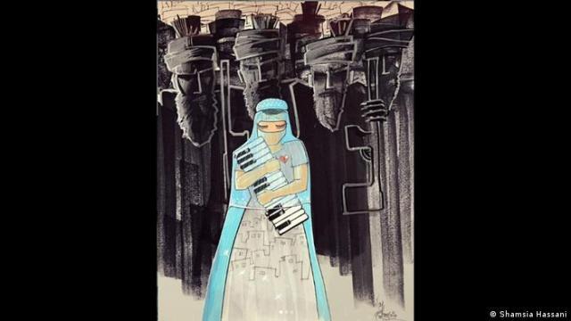 Pesadilla de Shamsia Hassani