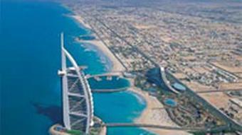 Burj-Al-Arab_UAE.jpg
