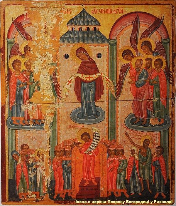 Покрова Пресвятої Богородиці велике релігійне, національне  та  родинне свято