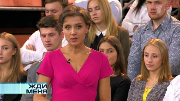 """Смотреть """"Жди меня. 450 выпуск"""" онлайн - eTVnet"""