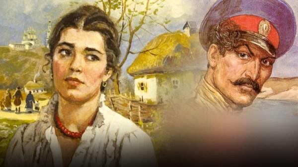 """Смотреть """"Тихий Дон"""" онлайн. Фильм. - eTVnet"""