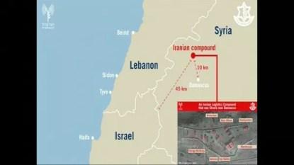 Image result for ارتش اسرائیل تصاویر پایگاههای ایرانی هدف قرار گرفته در سوریه را منتشر کرد