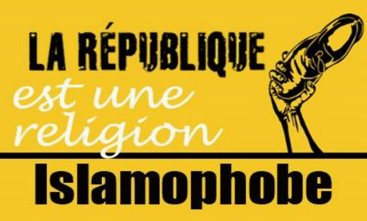https://i1.wp.com/static.europe-israel.org/wp-content/uploads/2017/02/islamophobie.jpg