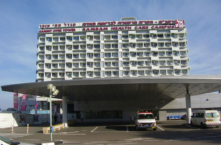 https://i1.wp.com/static.europe-israel.org/wp-content/uploads/2017/07/hopital-Rambam.jpg