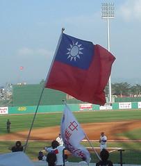 26.國旗!