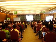 中文網誌年會會場cnbloggercon