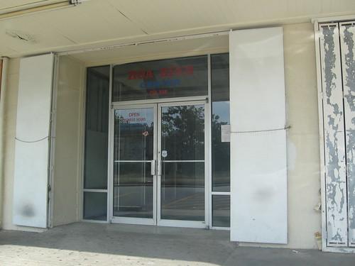 Givral's entrance.