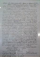 Nuamthong Praiwal's suicide letter