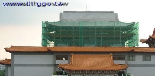 史蹟大樓屋頂
