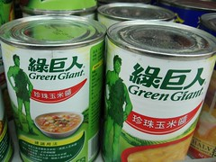 canned food from the supermarket25