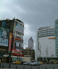 Mitsukoshi Building in Taipei from Ximen