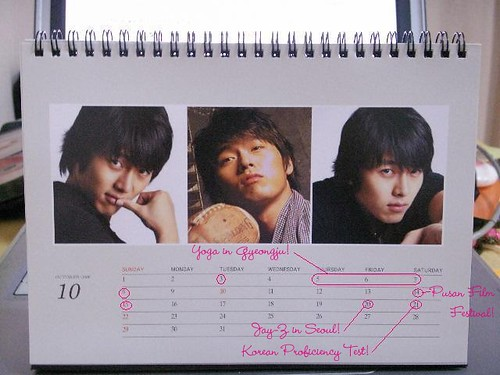 Return of the Hyun Bin calendar!