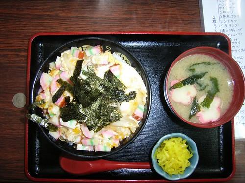 470日圓玉�丼