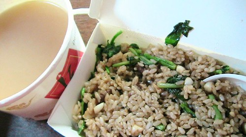 beef fried rice and beef soup