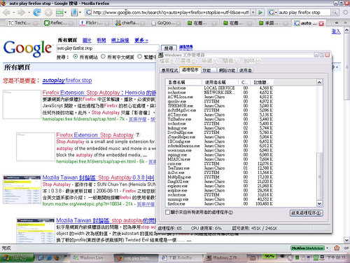 firefox2-interface
