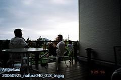 20060925_natura040_018_tn