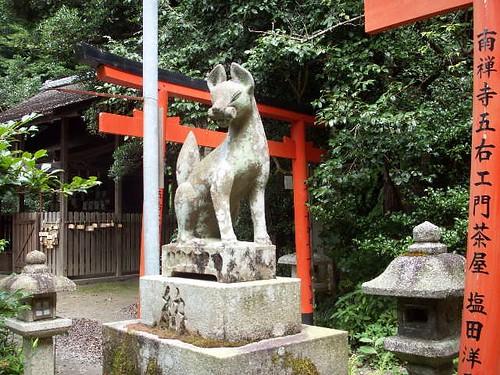 Otoyo Shrine 7